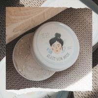 Tiff Glass Skin Mask