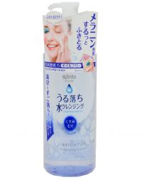 Bifesta Cleansing Lotion Bright Up