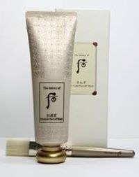 The History of Whoo UI Gold Peel Off Mask