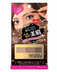 Kiss Me Heavy Rotation Powder Eyebrow and Nose Shadow 02 Natural Brown