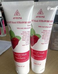 avione Peel Off Mask Strawberry Scented
