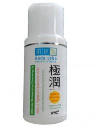 Hada Labo Gokujyun Ultimate Moisturizing Cleansing Oil