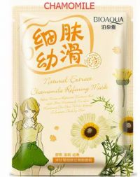 Bioaqua Natural Extract Chamomile Refining Mask