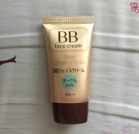 Daiso BB Face Cream Ocre