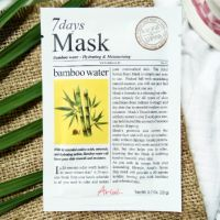 Ariul 7 Days Mask Bamboo Water