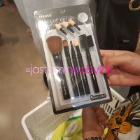 Miniso brush set