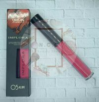 Implora Lip Cream Matte (05. Allure)