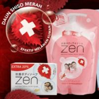 Shinzui Zen Antibacterial Body Wash SHISO & SANDALWOOD