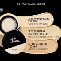 Clio kill covet conceal cushion linen