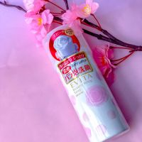 Kanebo Evita Beauty Whip Soap Rose