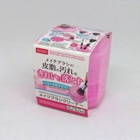 Daiso Make Up Cleaner Set Daiso