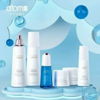 Atomy Atomy Absolute Cellactive Skincare set