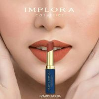 Implora Intense Matte Lipstik (02. Maple Mocha)