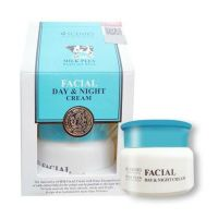 Scentio Milk Plus Bright and White Facial Day & Night Cream Blue Variant