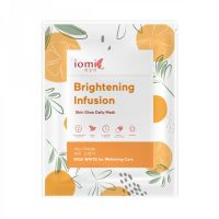 iomi Skin Glow Daily Mask Brightening Infusion