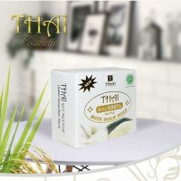 THAI THAI RICE MILK SOAP