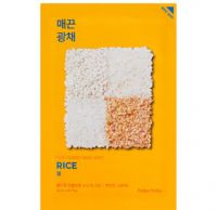 Holika Holika Holika Holika Pure Essence Rice