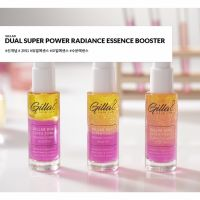 Gilla8 Dual Super Power Radiance Essence Booster