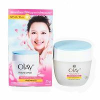 Olay Olay Pinkish White Whitening Facial Day Cream With SPF 24 PA++ Sunscreen