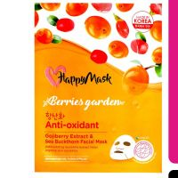 HappyMask HappyMask Berries garden anti - oxidant