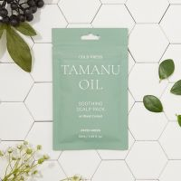 Rated Green Soothing Scalp Pack Tamanu Oil