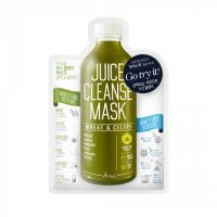 Ariul Juice Cleanse Mask Wheat and Celery