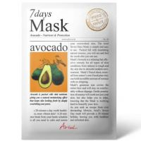 Ariul 7 Days Mask Avocado