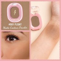 Pinkflash Matte Contour Powder S01 Float