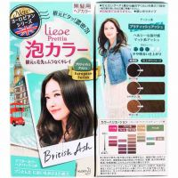 Liese Prettia Bubble Foam Colour British Ash