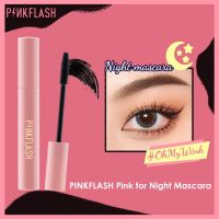 Pinkflash Ohmywink Mascara Fiber-Filled