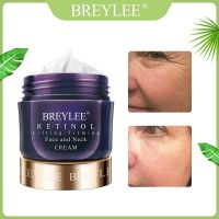 Breylee BREYLEE Retinol Lifting/firming Face And Neck CREAM