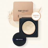 Pony Effect Pony Effect Coverstay Cushion Foundation SPF50+ PA+++ 22 #Nude Beige