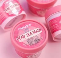 pinklab co Dead Sea Mask With Upgrade Formula Dead Sea Mask Original