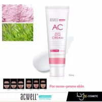 ACWELL AC Night Repair Cream
