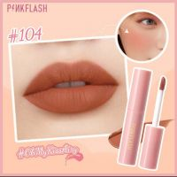Pinkflash Oh My Airy Lip Matte 104