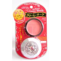 Daiso Brilliant Creamy Blush Coral