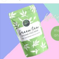 Crushlicious Organic face mask Green Tea