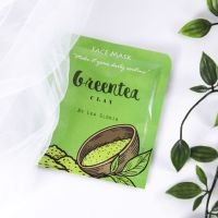 ANOTHER YOU Masker Non Organik By Lea Gloria Greentea