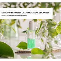 Gilla8 Dual Super Power Calming Essence Booster