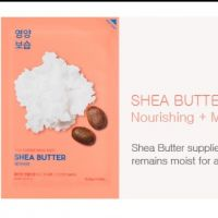 Holika Holika Pure Essence Mask Sheet Shea Butter