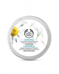 The Body Shop Camomile Sumptuos Cleansing Butter