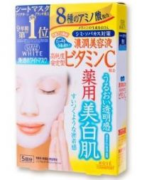KOSE Cosmeport Cosmeport Clearturn Mask Vitamin C