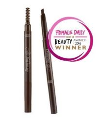 Etude House Drawing Eye Brow #2 Gray Brown