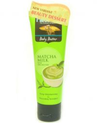Herborist Body Butter Matcha Milk
