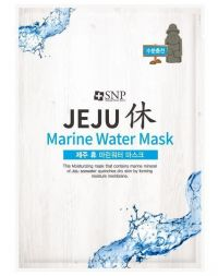 SNP Jeju Rest Marine Water Mask