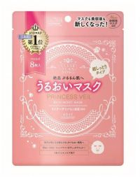 KOSE Cosmeport Clear Turn Princess Veil Mask Rich Moist