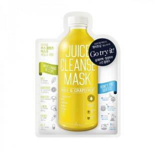 Ariul Juice Cleanse Mask Kale and Grapefruit