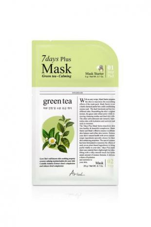 Ariul Days Plus Mask Green Tea