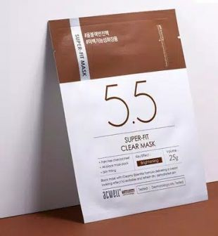 ACWELL Super Fit Clear Mask (Brown)