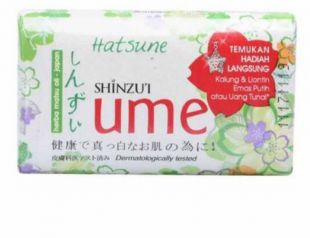 Shinzui Skin Lightening Soap Ume Hatsune